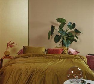 At Home Cosy Corduroy Ochre